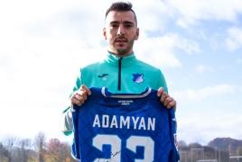 Нападающий «Хоффенхайма» Саркис Адамян возможно выбыл до конца сезона