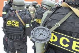 ФСБ задержала подростков, готовящих вооруженное нападение на школу в Саратове
