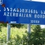 Azerbaijan denies Georgia closed border amid coronavirus fears