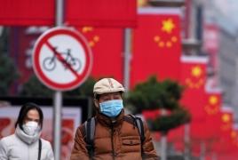 В Китае пообещали денежные премии каждому добровольно «сдавшемуся» с коронавирусом