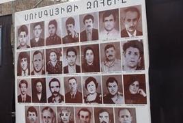Սումգայիթում հայկական ջարդերի զոհերի հիշատակի օրն է