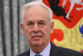 Մահացել է Սու-34-ի գլխավոր կոնստրուկտոր Մարտիրոսովը