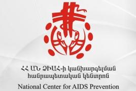 ՁԻԱՀ-ի կանխարգելման կենտրոնի 75 աշխատակից դիմում է գրել. Պատասխանատվությունն ԱՆ-ին են թողնում
