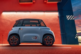 Citroën's new EV costs only €20 a month