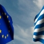 Greece not getting get extra Frontex staff in coming days