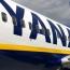 Ryanair приостанавливает полеты в Италию с 13 марта