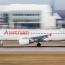 «Ավստրիական ավիաուղիները» ժամանակավոր դադարեցնում է կանոնավոր թռիչքները