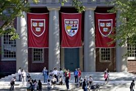 Հեռավար ուսուցում՝ Հարվարդից, Սթենֆորդից և աշխարհի մոտ 400 այլ համալսարանից