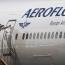 «Аэрофлот» отменил рейсы в Ереван и в обратном направлении