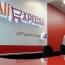 AliExpress будет блокировать продавцов за спекуляции на коронавирусе