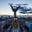 25 марта состоится чартерный рейс Киев-Ереван