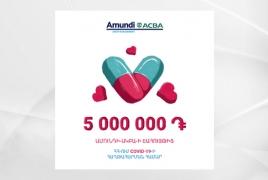 «Ամունդի-ԱԿԲԱ Ասեթ Մենեջմենթ»-ը միանում է կորոնավիրուսի դեմ պայքարին