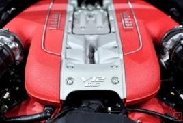 Ferrari-ին  և Fiat-ը կփորձեն օգնել Իտալիային կորոնավիրուսի դեմ պայքարում