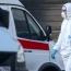 В России зафиксировали рекордное число случаев заражения коронавирусом