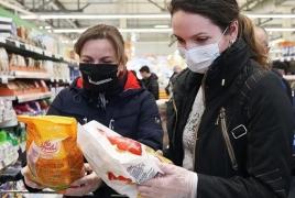 ՌԴ-ում 1 օրում կորոնավիրուսի 182 նոր դեպք է գրանցվել