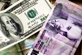 Դոլարի փոխարժեքը ՀՀ բանկերում մոտեցել է 500 դրամի սահմանին
