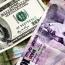 Դոլարի փոխարժեքը ՀՀ բանկերում հասել է 504 դրամի