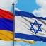 ՀՀ և Իսրայելի մասնագետների միջև կորոնավիրուսի թեմայով տեսաժողով կկազմակերպվի