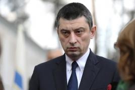 Правительство Грузии оплатит коммунальные услуги граждан за 3 месяца
