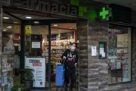 В Испании число случаев коронавируса превысило 100,000: За сутки умерли 864 человека