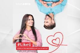 Շփվիր և ծանոթացիր առցանց՝ Վիվա-ՄՏՍ-ի #LikeU հավելվածով. Ստացիր 30 օր՝ փորձնական