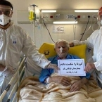 Three Iranian centenarians recover from coronavirus