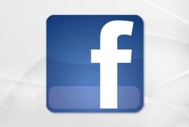 Suspicious Facebook accounts spread Covid-19 disinfo in Armenian: DFRLab