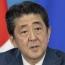Japan declares state of emergency amid virus outbreak