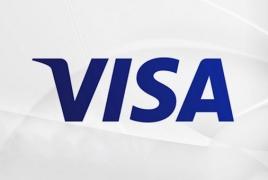 Visa выделила более $200 млн на поддержку малого бизнеса и женщин во всем мире