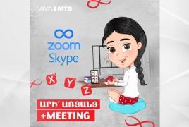 +Meeting ծառայություն. Zoom-ով և Skype-ով առցանց հանդիպումներ՝ X, Y և Z սակագնային պլանների բաժանորդներին