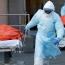 ԱՄՆ-ն 2-րդն է կորոնավիրուսից մահացածների քանակով