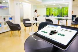 ԱԿԲԱ-ԿՐԵԴԻՏ ԱԳՐԻԿՈԼ Բանկի հաճախորդները կարող են վարկերի հայտեր լրացնել առցանց