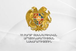 ԲՏԱՆ-ն համաձայնություն չի տվել Ucom-ի կողմից Veon Armenia-ի բաժնետոմսերի ձեռքբերմանը