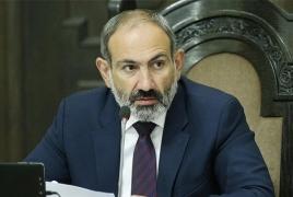 В РА в день памяти Геноцида армян и во время майских праздников не будет массовых мероприятий