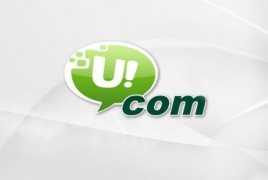 34 մլրդ դրամ՝ Ucom-ի բաժնեմասերի 94%-ի համար․ Եսայանների նոր առաջարկը