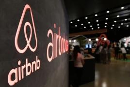 Airbnb ups its debt by $1 billion amid coronavirus crisis