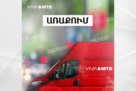 Viva-MTS launches 14 mobile service centers in Yerevan, provinces