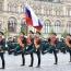СМИ: В Кремле решили перенести парад Победы