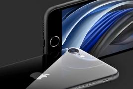 Apple представила новый iPhone за $400