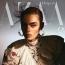 Армянка появилась на обложке Harper's Bazaar