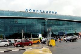 Ապրիլի 23-ին Մոսկվա-Սանկտ Պետերբուրգ-Երևան թռիչք կկայանա