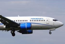 Авиакомпания «Армения» планирует рейсы в Воронеж и Тель-Авив