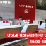 Վիվա-ՄՏՍ-ի սպասարկման կենտրոնները Երևանում ու մարզերում  վերաբացվել են