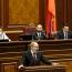 Пашинян: Всеобщее декларирование доходов в Армении должно стать обязательным