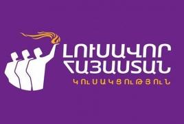 Фракция «Светлая Армения» отказалась от участия в заседании парламента РА