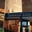 В Азербайджане закрылись еще 2 банка