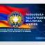 Armenia launches criminal case involving ex-Education Minister