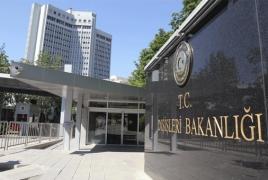 Թուրքիայի ԱԳՆ․ Չեխիայի Սենատի բանաձևը մեզ համար «առ ոչինչ է»