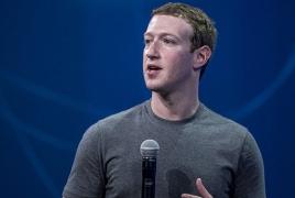 50% сотрудников Facebook переведут на постоянную работу из дома