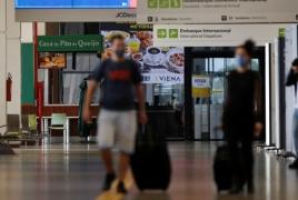 ԱՄՆ-ն արգելել է հաղորդակցությունը Բրազիլիայի հետ